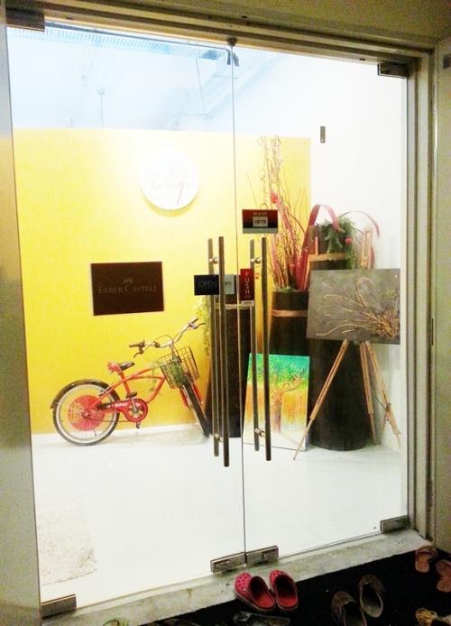 my art studio 3