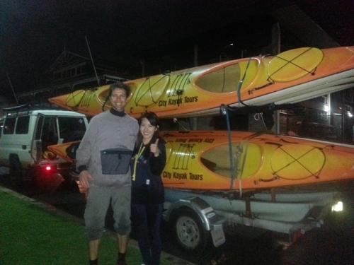 my kayak partner